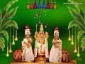 garuda gamana tava song with telugu lyrics