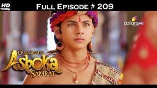 Chakravartin Ashoka Samrat - 21st March 2016 - चक्रवतीन अशोक सम्राट - Full Episode (HD)