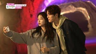 [미방분] 지안-민규의 동굴 데이트♡ (꽁냥꽁냥)