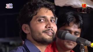 12-Kharoi (kutch) -2017 Santwani || Birju Barot || Morli Veran Thai Re Kanuda Ni