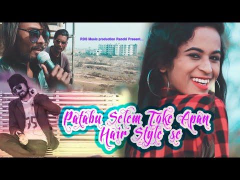 Xxx Mp4 PATABU SELEM TOKE AAPAN HAIR STYLE SE Singer Subodh Tirkey Superhit Nagpuri Hd Video 2019 3gp Sex