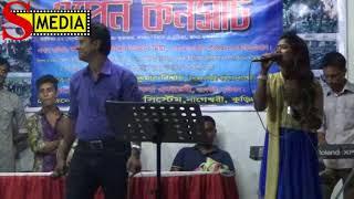 new open bangla song by shofi and srite