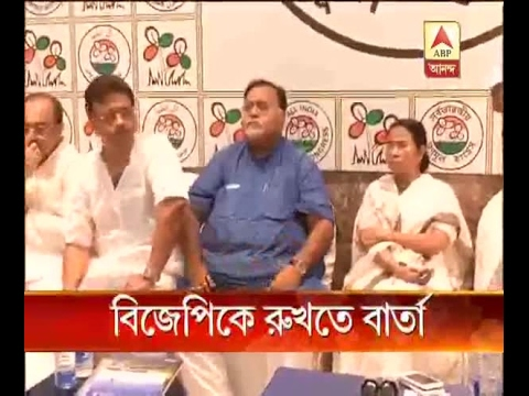 Xxx Mp4 Mamata Banerjee Targets BJP Without Naming In The Core Committee Meeting Of TMC 3gp Sex