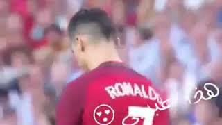 العشق كريستيانو رونالدو - Cristiano Ronaldo