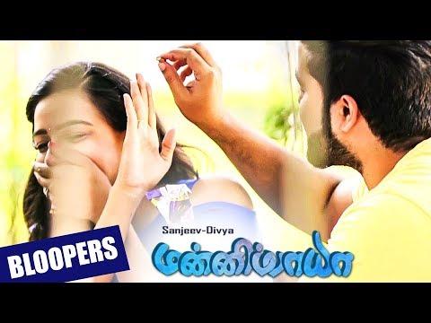 Xxx Mp4 Mannippaya Tamil Short Film Bloopers Sanjeev Divya Ganesh 3gp Sex