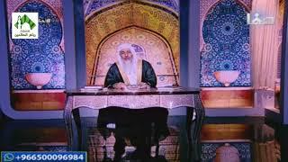 أعمال شهر رمضان (5) للشيخ مصطفى العدوي 21-5-2018