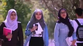 جامعة القدس تكرم الطالبة عفاف الشريف