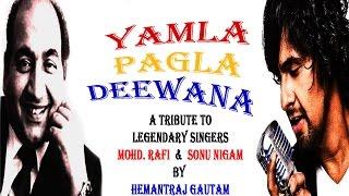 Yamla Pagla Deewana - Reprised - Hemantraj Gautam