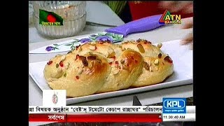Christmas Bread - Recipe by Meherun Nessa presented at ATN RANNA GHOR