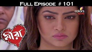 Meera - 6th February 2016 - মীরা - Full Episode
