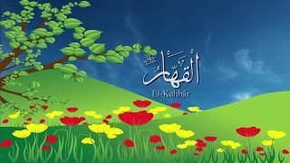 Al-Qahhaar | 99 Names of Allah (Al Asma Ul Husna) | 16 | Turkish Nasheed | Islamic cartoon song