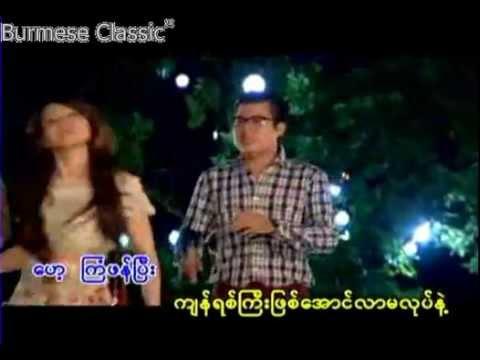 Xxx Mp4 Nay Toe Wutt Hmone Shwe Yee 3gp Sex