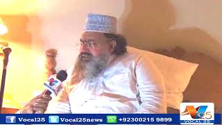 Special Interview Peer Syed Irfan Shah Mashadi Part1