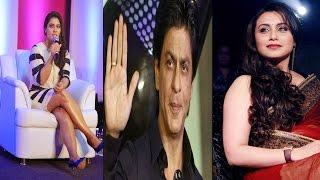 ओह !! शाहरुख का रानी-काजोल के साथ ऐसा Complicated रिश्ता   SRK-Kajol-Rani Relationship REVEALED