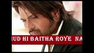 Naina Re (Lyrics) Himesh,Sreya & Rahat Fateh Ali Khan