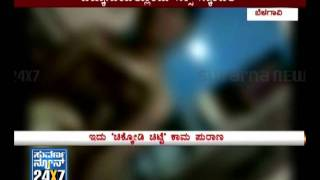 Chikkodi sex scandal - Suvarna News