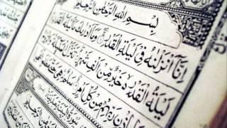 Abdulwali Al-Arkani Surat Al-Isra (Chapter 17) - Quran Recitation