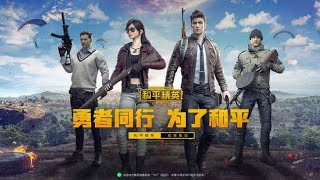 PUBG 2 (GAME FOR PEACE) FOR ANDROID