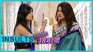 Anjali INSULTS Simar After Getting DRUNK   Sasural Simar Ka   TellyMasala
