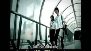 เพื่อนหรือแฟน ver.2 Nutty [Official MV]