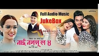 New Nepali movie nai nabhanu la 4 full movie  2016/2073