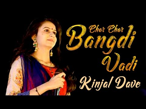 Xxx Mp4 Kinjal Dave New Char Bangdi ચાર ચાર બંગડીવાળી Most Popular Gujarati Song Gujarati Live Program 3gp Sex