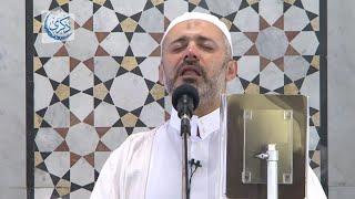 دعاء يوم عرفة  بصوت د.محمد خير الشعال