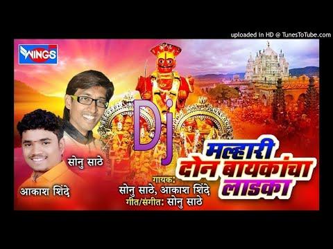 Malhari Don baykancha Ladka DJ Sagar Barshi