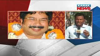 Odisha Police Arrest BJP Leader In Land Fraud Case
