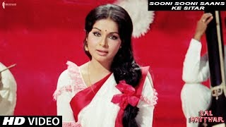Sooni Sooni Saans Ke Sitar | Lal Patthar | Full Song HD | Rakhee, Raaj Kumar, Hema Malini