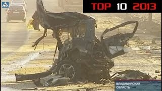 TOP 10 Horrible Accidents of 2013 |18+ Only| TOП 10 Аварий 2013 года