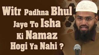 Isha Ki Namaz Padhne Ke Baad Witr Padhna Bhuljaye To Kya Isha Ki Namaz Qubool Hogi By Adv. Faiz Syed