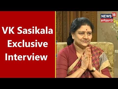 VK Sasikala Exclusive Interview | News18 Tamil Nadu