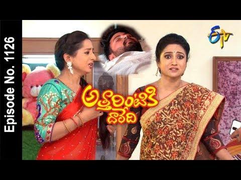 Attarintiki Daredi | 14th June 2018 | Full Episode No 1126 | ETV Telugu