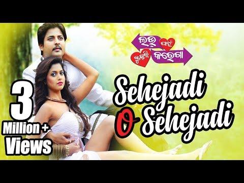 Love Pain Kuch Bhi Karega Odia Movie 2016 | Sehejadi Video Song | Babushan , Supriya - TCP