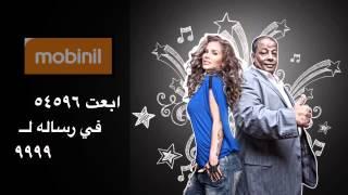 """عبد الباسط حمودة """"مفيش مستحيل"""" ميكس ١ - Abd El Basset Hamouda """"Mafeesh Mostaheel"""" unreleased Mix 1"""