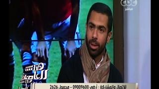 هنا العاصمة | أحمد فتحي يكشف عن ما قاله لـ محمد صلاح بين شوطي النهائي