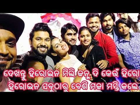 Xxx Mp4 Odia Heroine Celebrating Birthday With All Actor And Actress Of Odia Serial 3gp Sex