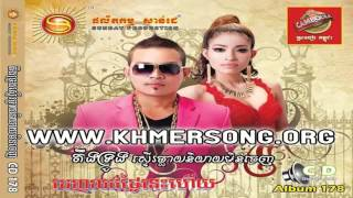 Sunday VCD Vol 178 ( Full ) Khmer Song Collection 2014