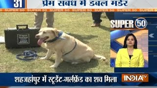 Super 50 : NonStop News | 22nd March, 2017 - India TV