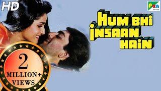 Hum Bhi Insaan Hain | Full Movie | Sanjay Dutt, Jackie Shroff, Neelam | HD 1080p