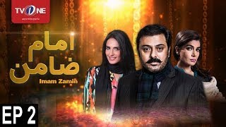Imam Zamin | Episode 2 | TV One Drama | 28th August 2017