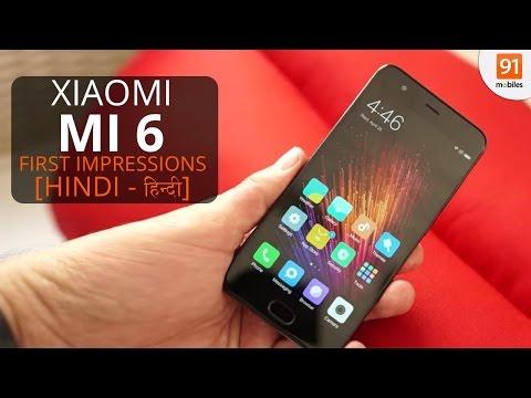 Xiaomi Mi 6: First Look | Hands on | Price | [Hindi - हिन्दी]