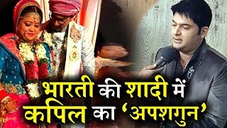 War is Still On: Kapil Sharma SKIPS Bharti Marriage Because of Sunil Grover!