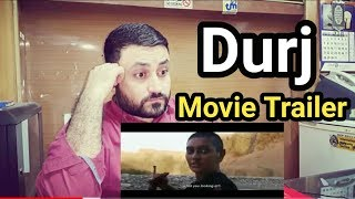 Pakistai Reacts On   DURJ Official Trailer   2019 Upcoming Feature Film   Upcoming Pakistani movie
