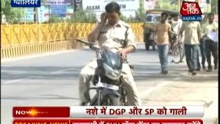 Gwalior: Drunk Police Constable Publicly Abuses MP's DGP And SP