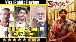 Super 30 Honest Public Review | Gaiety Galaxy | #HrithikRoshan #MrunalThakur #AanandKumar
