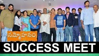 Sammohanam Success Meet | Sudheer Babu, Aditi Rao Hydari, Mohan Krishna Indraganti, Actor Naresh