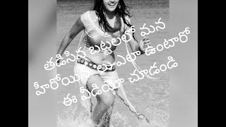 Telugu hot heroins