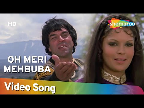 Xxx Mp4 O Meri Mehbooba HD Dharam Veer Dharmendra Zeenat Aman Laxmikant Pyarelal Filmigaane 3gp Sex